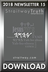 Download: Straitway Newsletter 2018 15 PRONUNCIATION OF THE NAME - YHWH