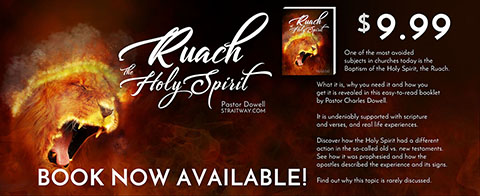 Ruach The Holy Spirit by Pastor Charles Dowell e-book is ready for download